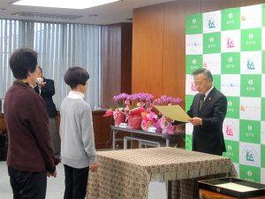 第25回松戸みどりと花のコンクール表彰式