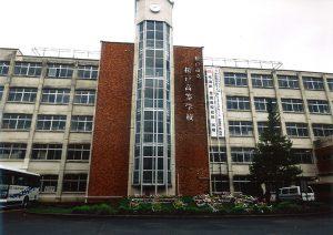 松戸市造園業協会長賞:松戸市立松戸高等学校PTA