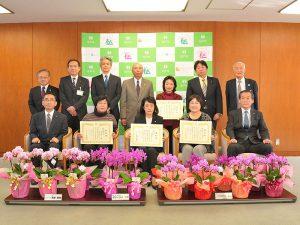 第26回松戸みどりと花のコンクール表彰式