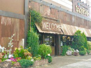 びっくりドンキー松戸店