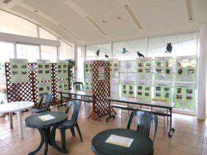 松戸みどりと花のコンクール入賞作品の展示